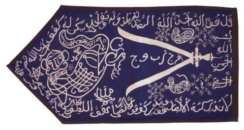 COLLECTIE_TROPENMUSEUM_Katoenen_banier_met_Arabische_kalligrafie_TMnr_5663-1